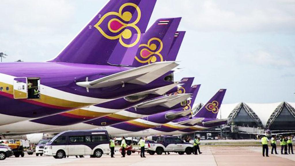 การบินไทยขาดทุนยับ จากโควิด ทำเหตุ
