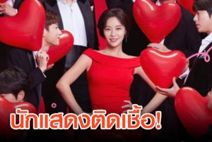 To All The Guys Who Loved Me หนังดังเกาหลี