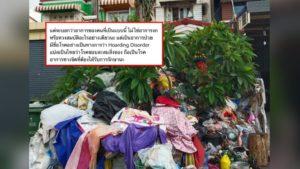 การเก็บสิ่งของต่างๆ สะสมจนกลายเป็นขยะ เป็นอาการทางจิต ที่ต้องได้รับการรักษา