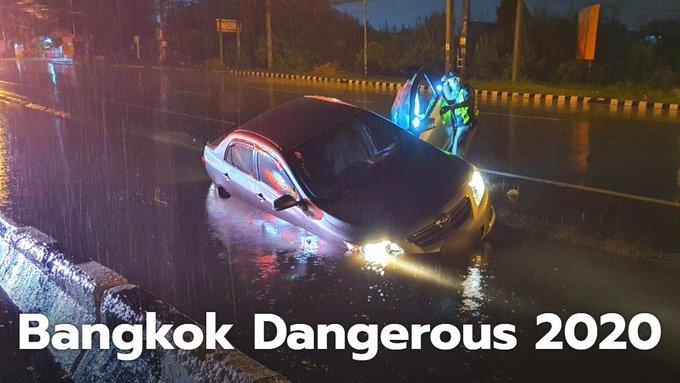 กรุงเทพฯกลายเป็นทะเล (bangkok dangerous 2020)
