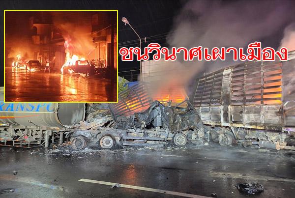 รถบรรทุกน้ำมันไฟไหม้ และทำให้เกิดเหตุระเบิดในครั้งนี้ ได้ไหม้อาคารบ้านเรือนที่อยู่ในบริเวณนั้นเกินกว่า 10 หลัง