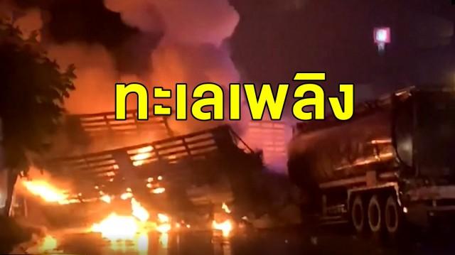 เกิดเหตุการณ์สลด รถบรรทุกน้ำมันไฟไหม้ กลางเมืองบุรีรัมย์
