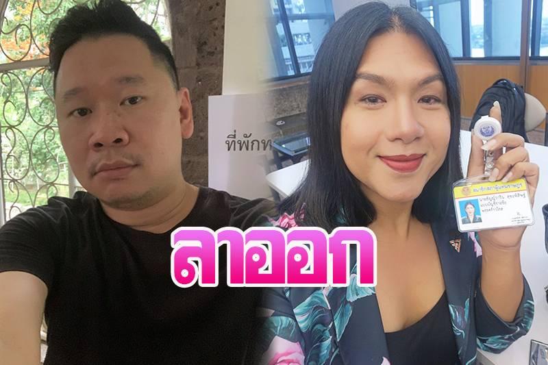 วงการหนังไทยสะเทือน ผู้กำกับดัง ทยอยออกจาก สมาคมผู้กำกับไทย