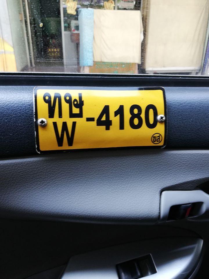 ลุงขับแท็กซี่ใจดี แจกของคนยากไร้ รวมไปถึง หน้ากากอนามัย