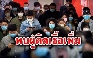 สถานการณ์ ผู้ป่วย COVID 19 ในไทย นับวันจะยิ่ง รุนแรงขึ้นทุกวัน ในปัจจุบัน