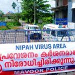ไวรัสนิปาห์ ทั่วโลกจับตา ระบาดหนักในอินเดีย หวั่นกลายเป็นวิกฤ ต่อจากโควิด-19